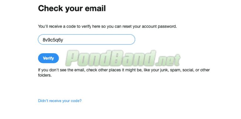 Isi kode verifikasi dan kemudian pilih Reset Password agar bisa membuat password baru setelah password lama tidak ingat