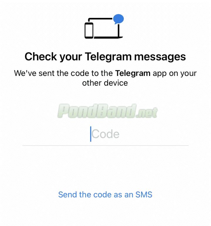 Masukkan kode verifikasi di kolom yang sudah tersedia dan kemudian pilih ikon ceklis untuk melanjutkan langkah