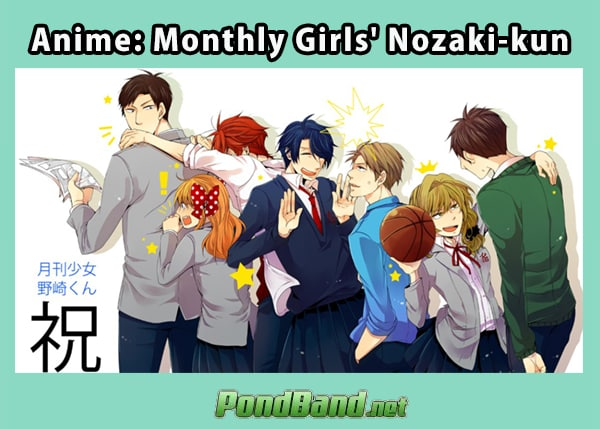 Anime: Monthly Girls' Nozaki-kun