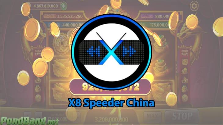 2. Melalui Aplikasi X8 Speeder