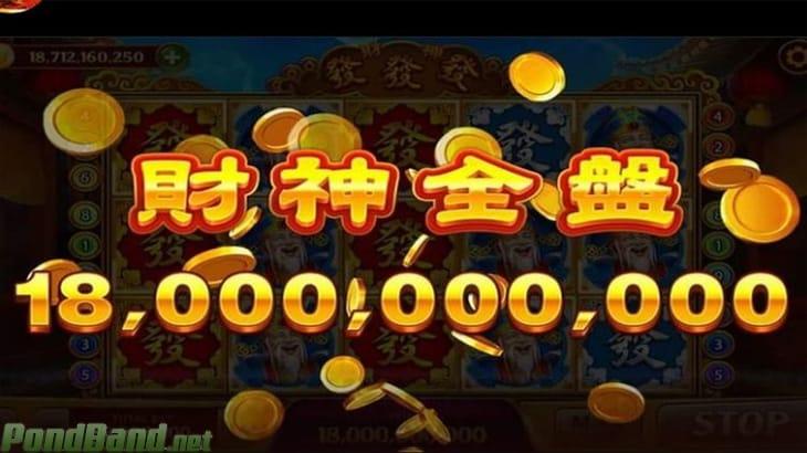 2. Spin Atau Slot Chip